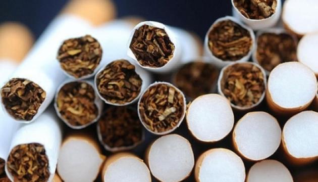 ВООЗ і МОЗ підтримали законопроект про нове маркування сигарет