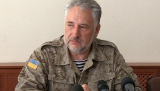 Членів Донецького агентства регіонального розвитку виберуть на конкурсі - Жебрівський