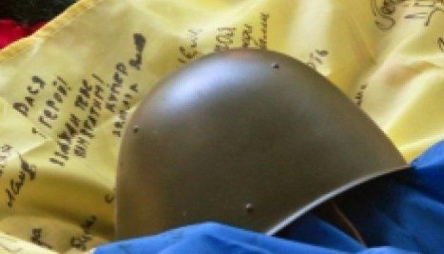 Le bilan de l'ATO : un militaire ukrainien a été tué
