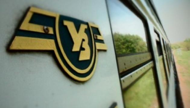 Далеко і з комфортом: в Укрзалізниці хочуть розділити потяги на три сегменти