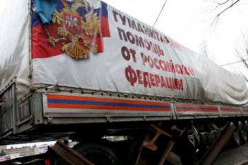 Russia sends another 'humanitarian convoy' to Donbas