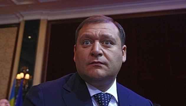 Добкіна викликали на допит до Генпрокуратури
