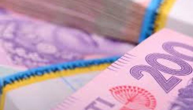 За півроку бізнес Донеччини дав у бюджет області понад 5,6 млрд грн