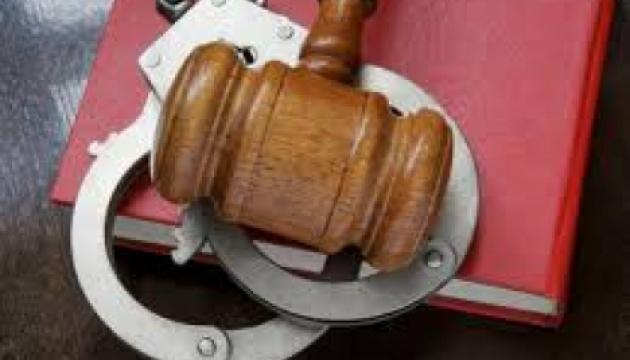 Украина арестовала имущество крымских судей-предателей на 2 миллиарда