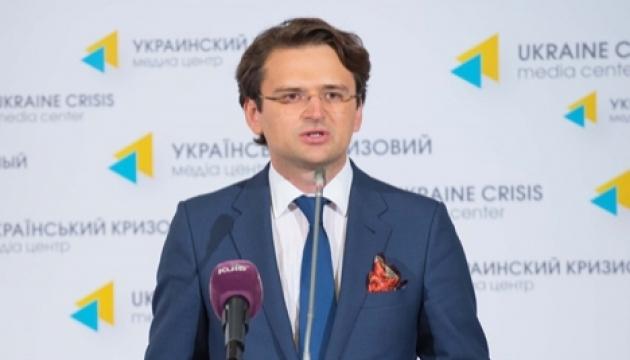 Kuleba : Le Conseil de l'Europe est satisfait des réformes en Ukraine