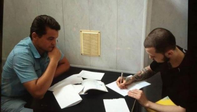 Геннадій Афанасьєв підписав документи на екстрадицію в Україну