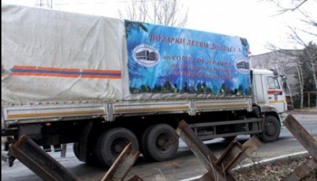 Un énième « convoi humanitaire » russe a été acheminé dans le Donbass