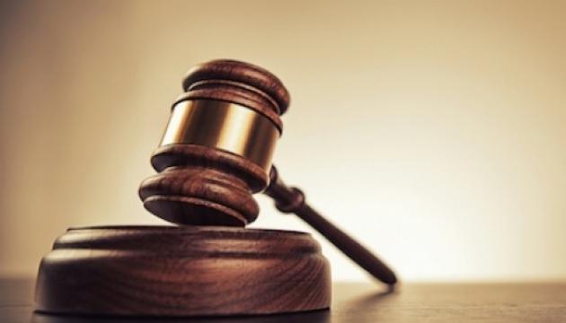 ВСЮ реорганизовалась в Высший совет правосудия