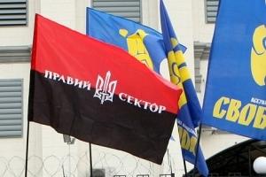 """Націоналісти зробили заяву щодо """"інформаційного референдуму"""" Зеленського"""