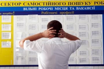 Economic Development Ministry: Partial unemployment benefits program saves 357 thousand jobs