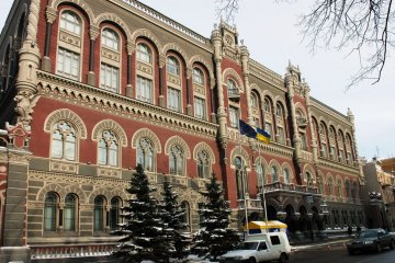 Ukraine's economic growth in 2018 reached seven-year high – NBU governor