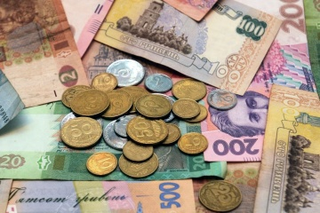 Narodowy Bank umocnił hrywnę do 27,13