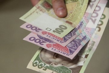 La Banque nationale a modifié le taux de change de la hryvnia