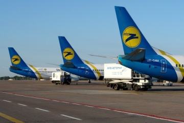 UIA to suspend flights to Rome and Milan from March 15
