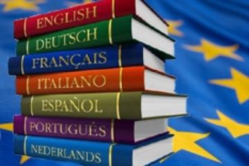 Les étrangers résidant à Kyiv pourront apprendre l'ukrainien à titre gratuit