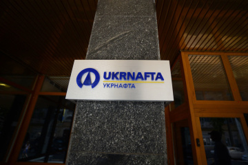 Ukrnafta increases oil and gas production in October 2019