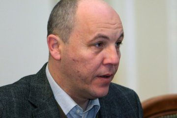 Parliament plans to consider bill on Donbas reintegration next plenary week