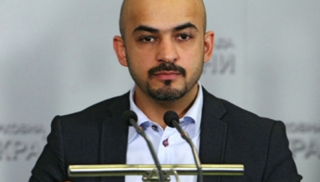 Bill on destruction of anti-corruption agencies withdrawn from consideration - MP Nayyem