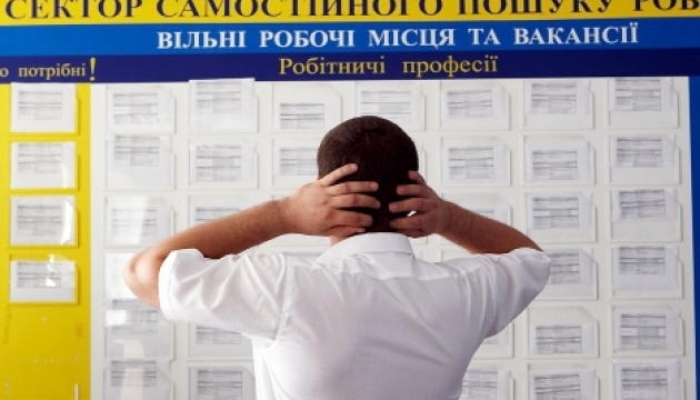 Number of registered unemployed decreased by 9,000 persons
