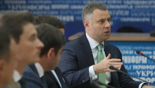 Нафтогаз переспросит у Газпрома, будет ли тот срывать контракт еще и в апреле