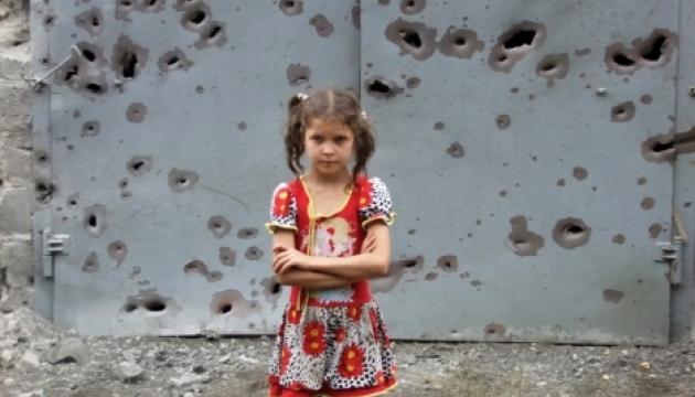 Українці Лондона зберуть гроші для постраждалих на Донбасі