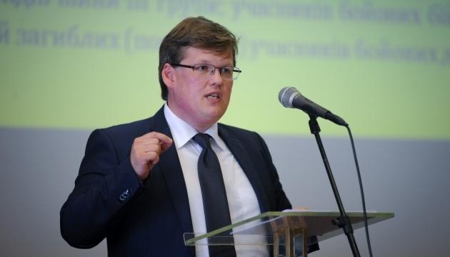 Розенко сказав, які українці не відчують підвищення ціни на газ