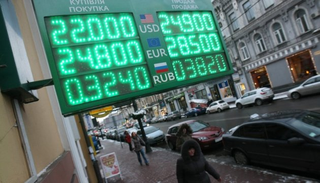 Nationalbank wertet Hrywnja auf