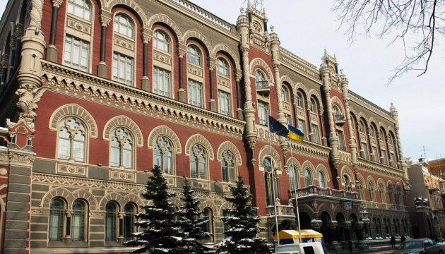 Торішній платіжний баланс Україна закрила з 800-мільйонним плюсом