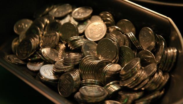 Heute ist der letzte Tag für Kleinmünzen