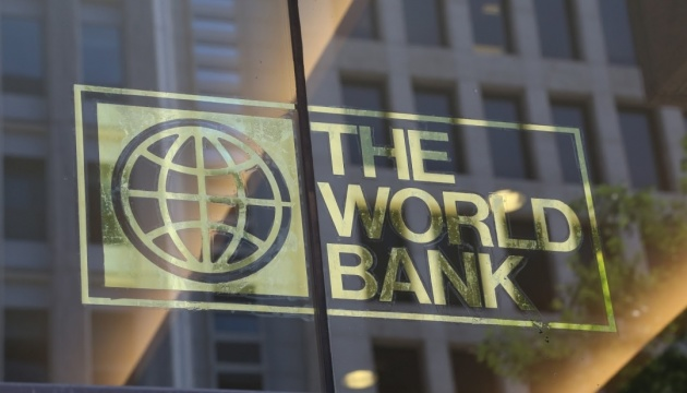 World Bank: Impartiality and integrity of Special Anticorruption Prosecutor Office critical to combating corruption in Ukraine