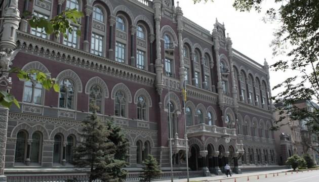 NBU to ask Foreign Ministry to confirm arrest of Platinum bank's stockholder Hurtovy