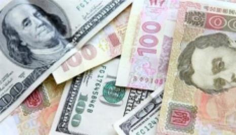 La BNU a de nouveau modifié le taux de change officiel de la hryvnia