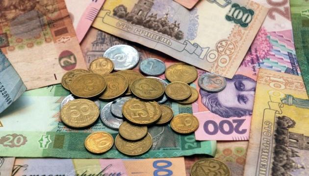La BNU a abaissé le taux de change officiel de la hryvnia jusqu'à 26,87