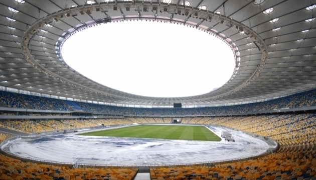 Kyiv waits for 100,000 foreign fans during Champions League final