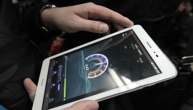 Китай у тестовому режимі запустить технологію 5G