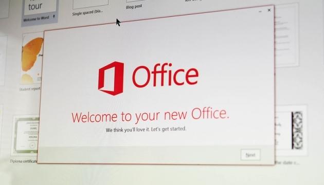 У Microsoft Word знайшли небезпечну вразливість