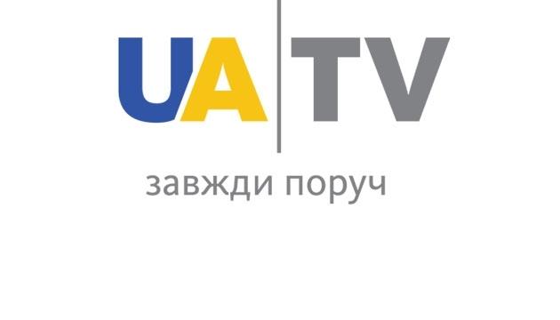UA|TV – Потужна мультимедійна платформа України