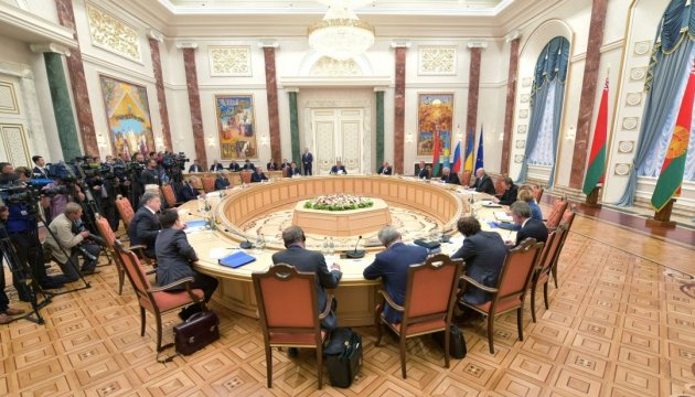 Trilateral Contact Group meeting begins in Minsk