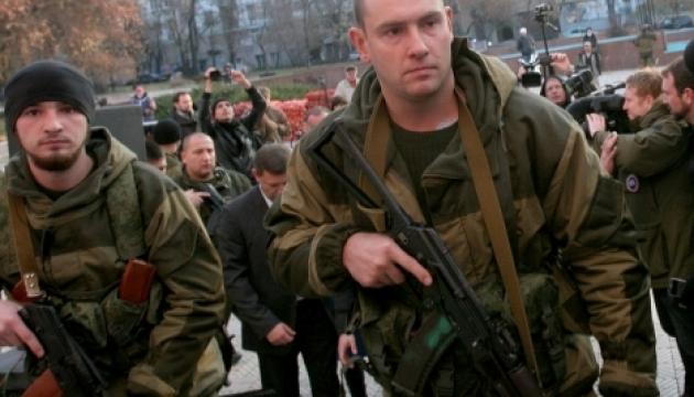 Росія урізала виплати «ДНР». Ті знизили «зарплати» на 50%