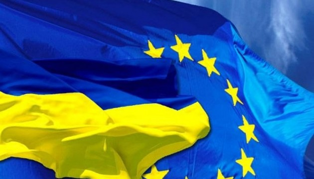 EU calls Ukraine to demonstrate