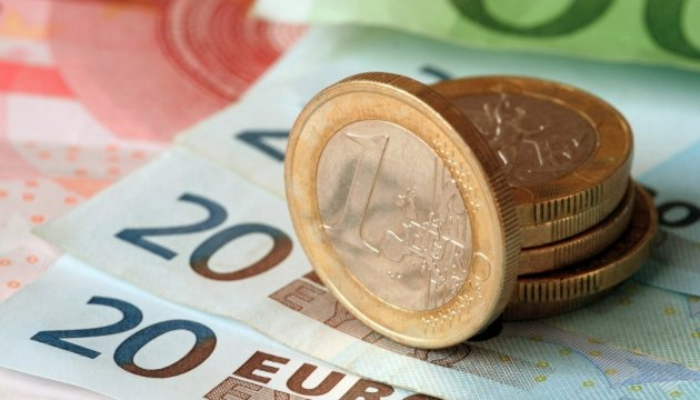 German-Ukrainian Fund ready to invest EUR 18 mln into small and medium business