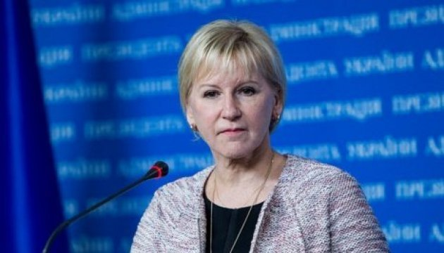 Swedish Foreign Minister Margot Wallström to visit Ukraine on June 13