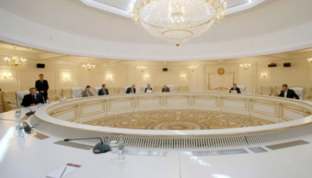 Trilateral Contact Group agrees on ceasefire in Donbas from July 27