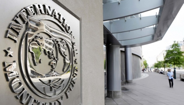 IMF welcomes Ukraine's economic achievements