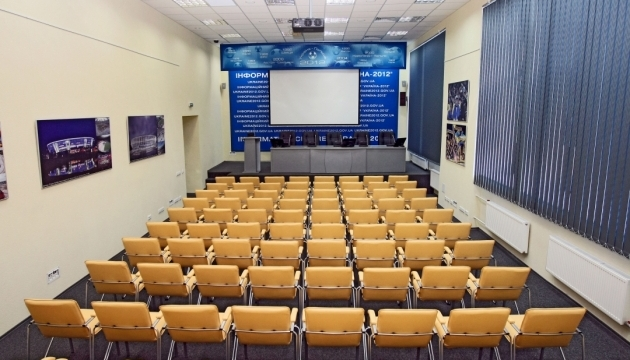 International Advisory Panel to present its review of the Odesa violence investigations (Hall 1)