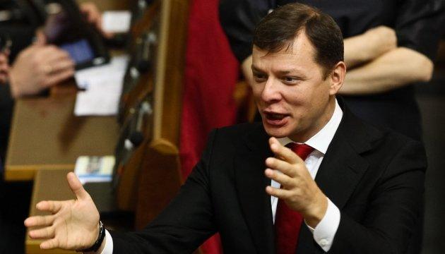 Liashko walks out of talks on new coalition agreement