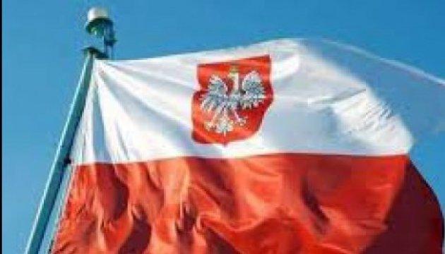 """Polnisches Gesetz verbietet Leugnung """"der Verbrechen der ukrainischen Nationalisten"""""""