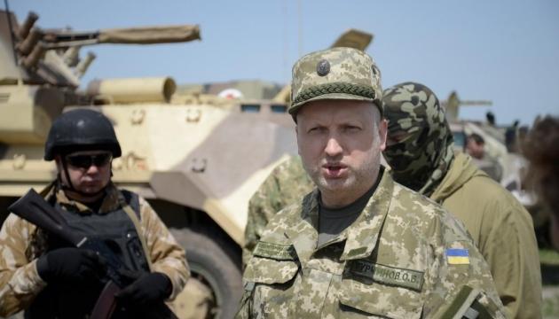 После подписания закона о Донбассе должен быть указ о применении армии - Турчинов