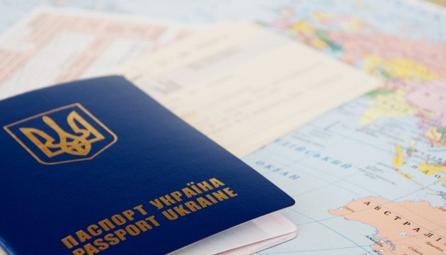 Abolition of visas for Ukraine to be considered in March or June