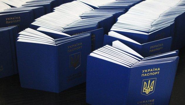 Перевірити паспорт онлайн: новий сервіс допоможе вберегтися від шахраїв